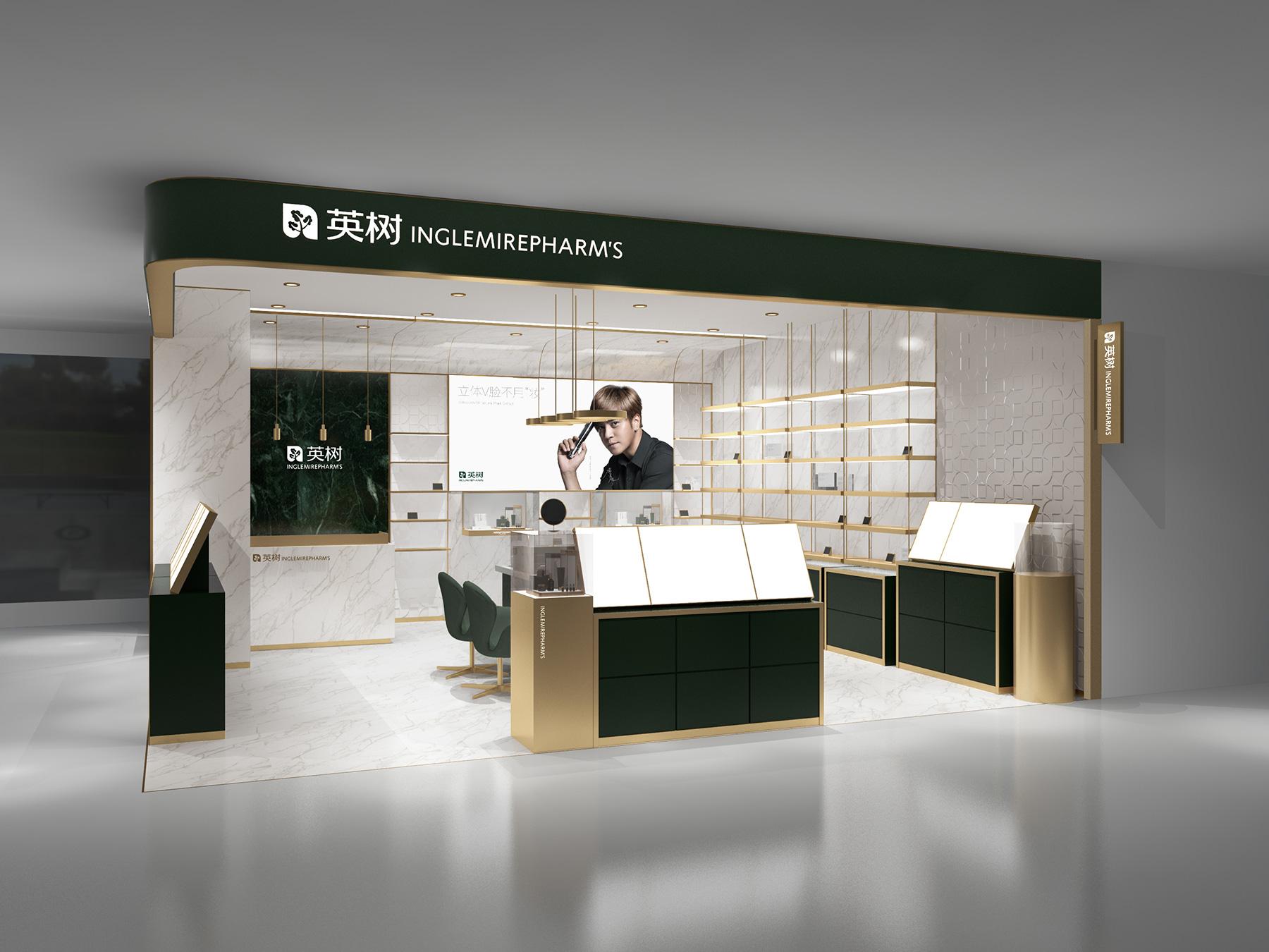SI专卖店设计