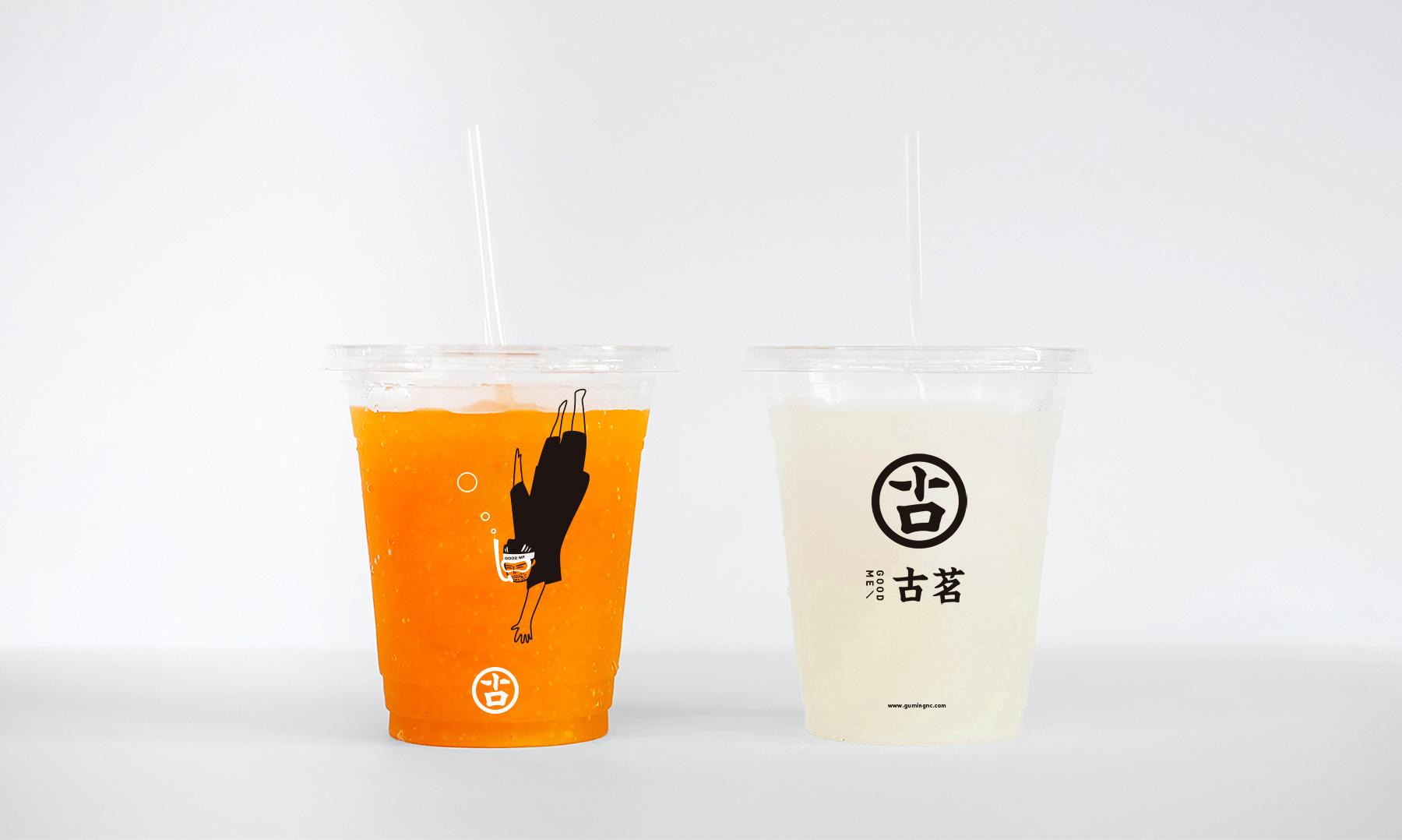 古茗奶茶logo设计